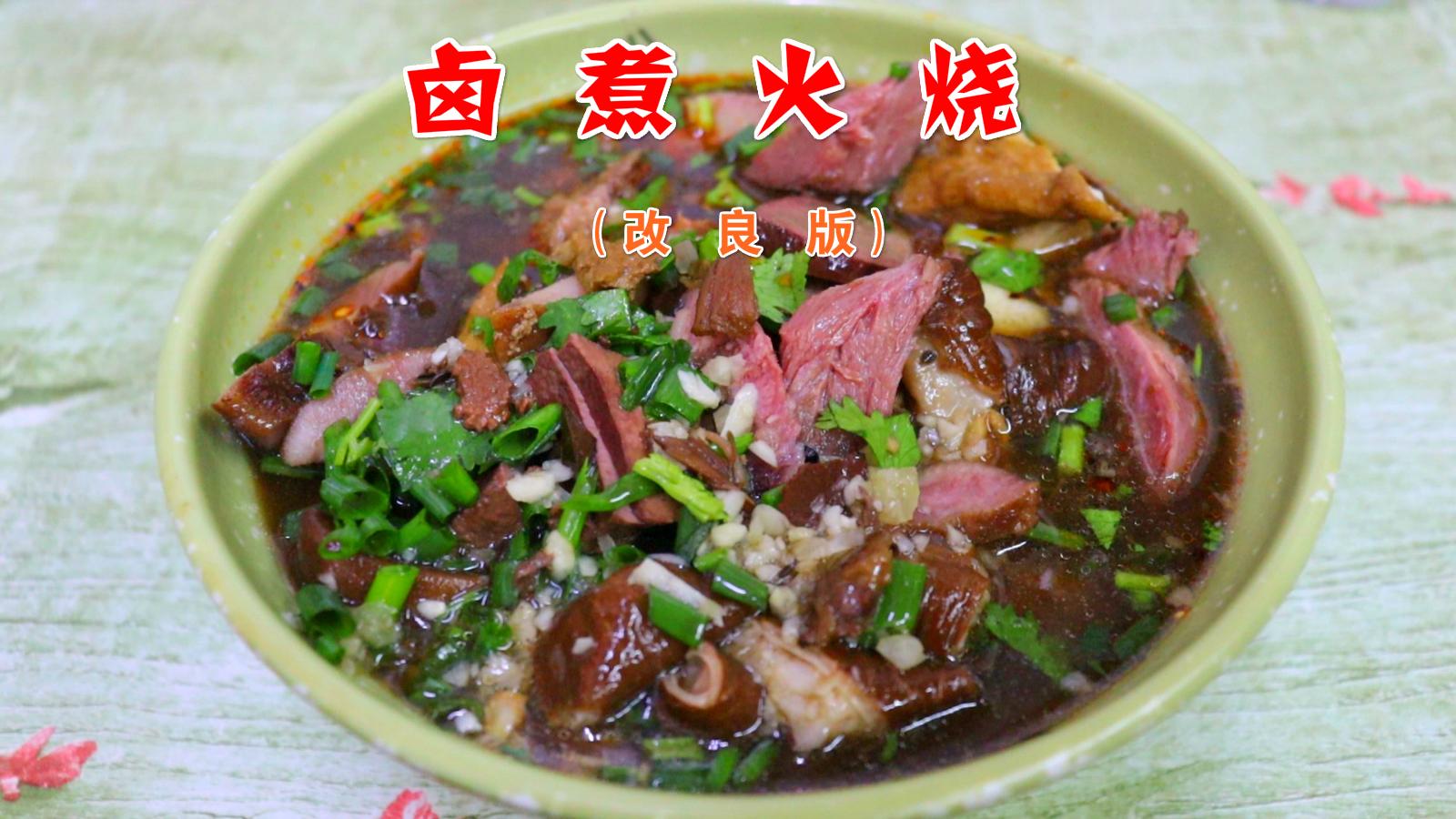 在南京也能吃到卤煮火烧!藏在巷子深处的苍蝇小馆,老板每天能卖出一大铁锅!