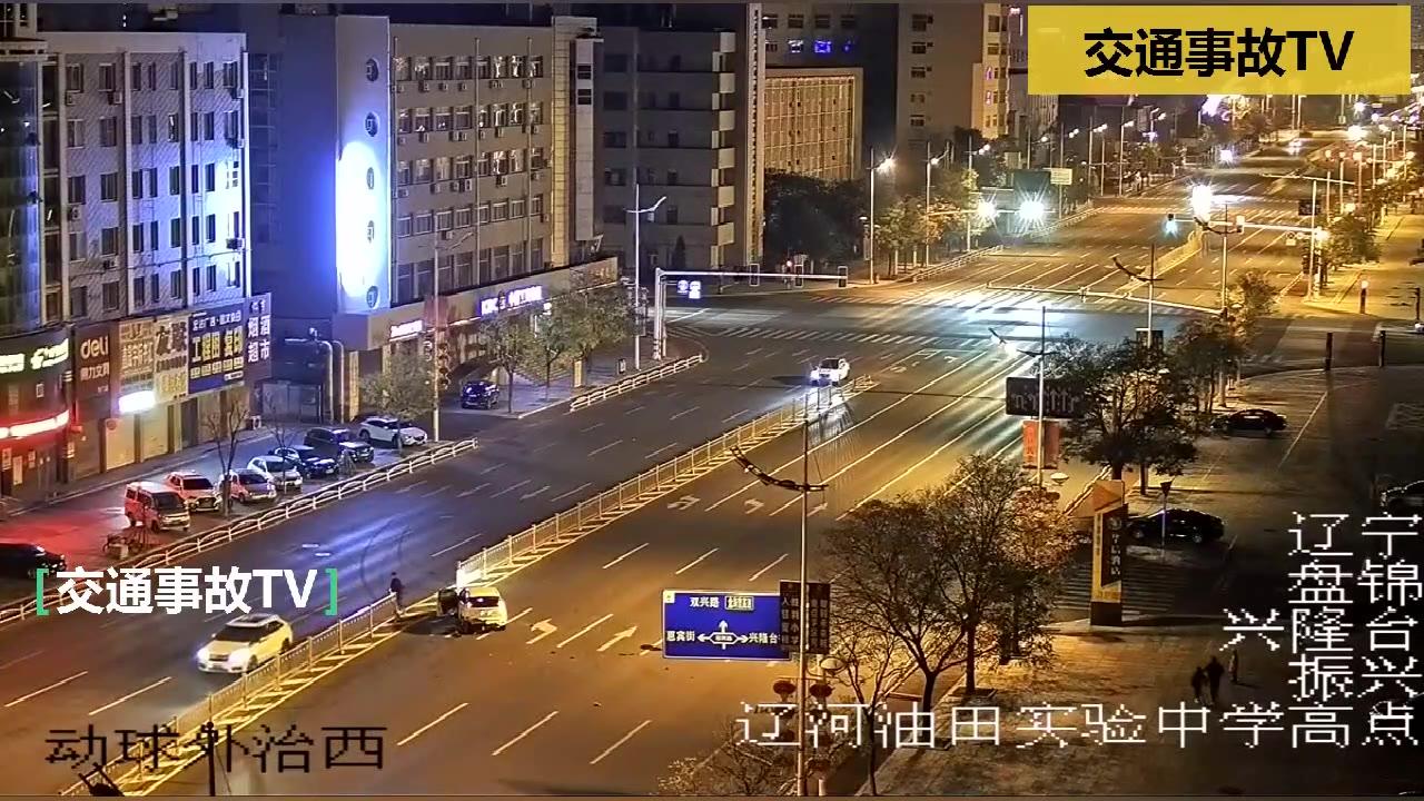 交通事故合集——2020年第31期