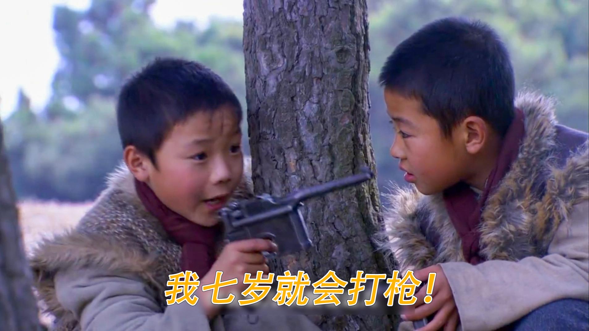 侮辱观众智商的神剧片段(75)我七岁就会打枪!