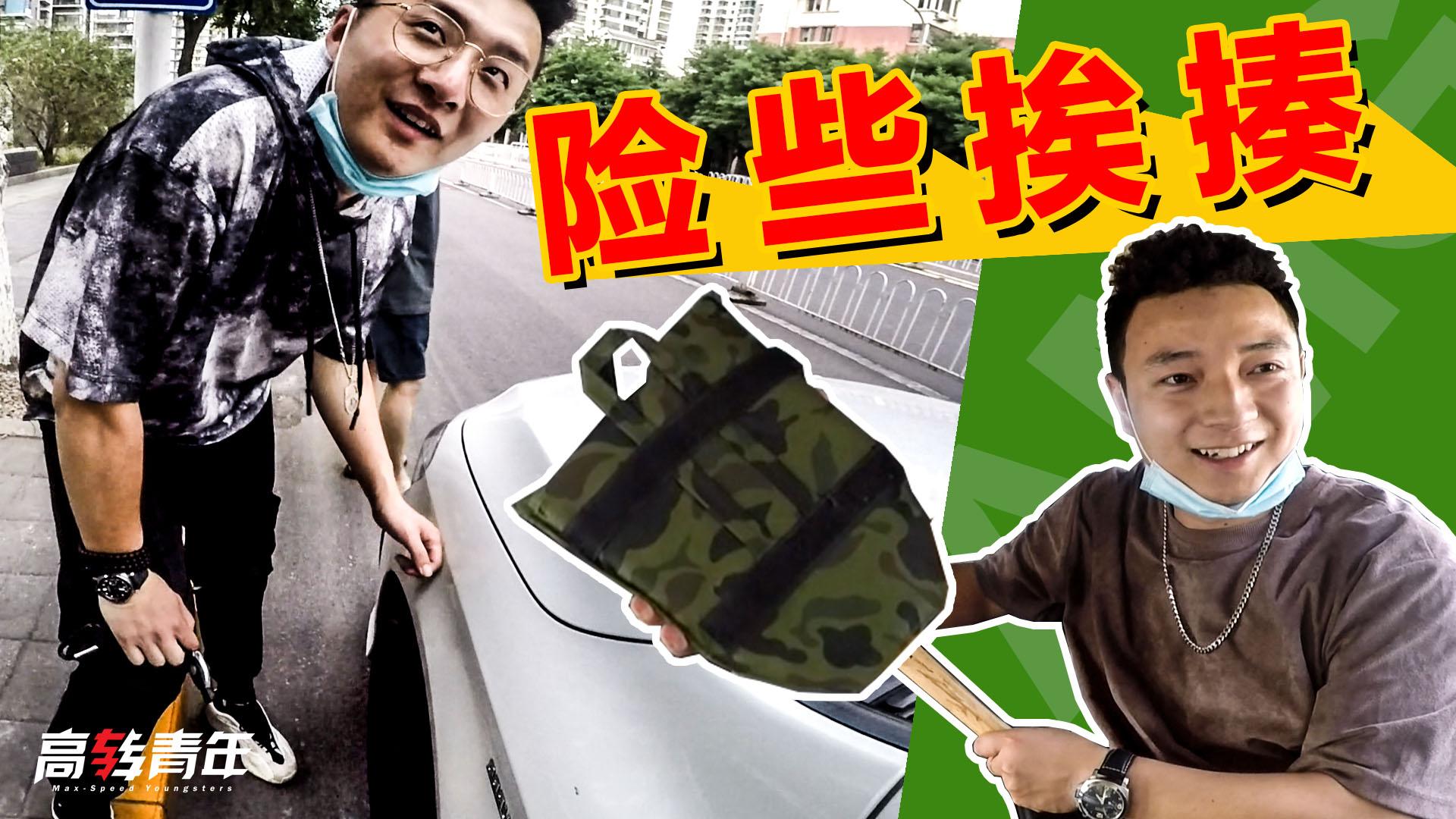 深入亚洲最大二手车市场,用黑话30万买的AMG转手卖35?