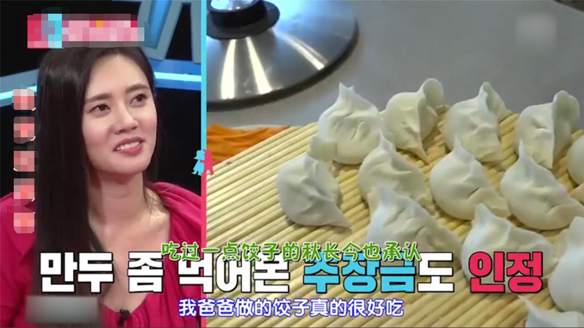 中国公婆给韩国儿媳做饺子,韩国人看傻了,惊呼好像是在魔术一样