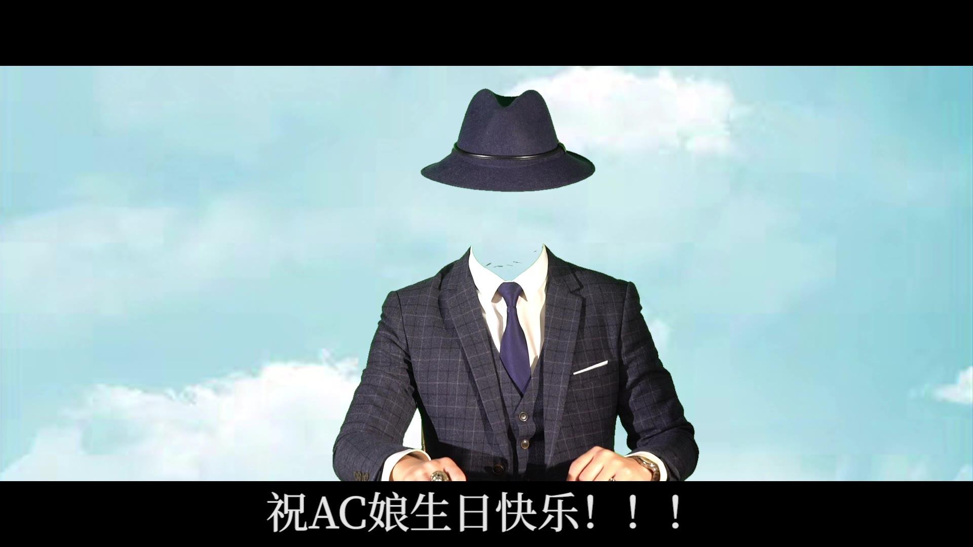 【男爵画廊】祝AcFun13岁生日快乐~!