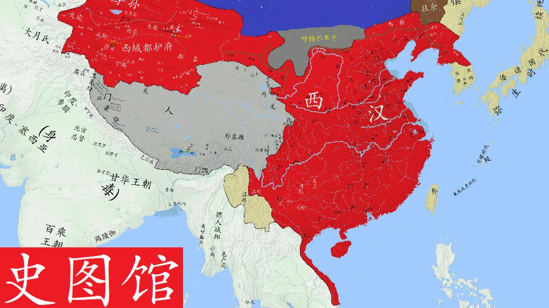 【史图馆】中国历代疆域变化新版合集 秦汉篇