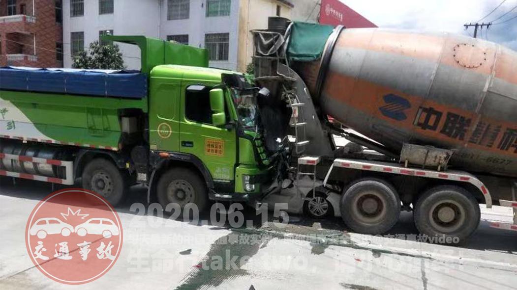 中国交通事故20200615:每天最新的车祸实例,助你提高安全意识