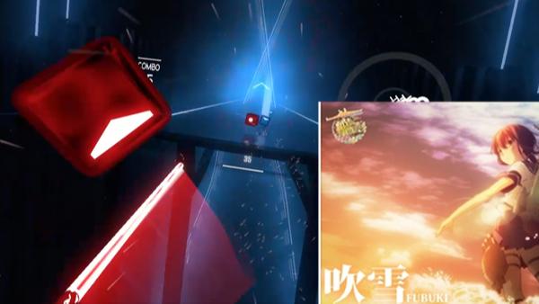【节奏光剑 自制谱】吹雪 TV size 西沢幸奏