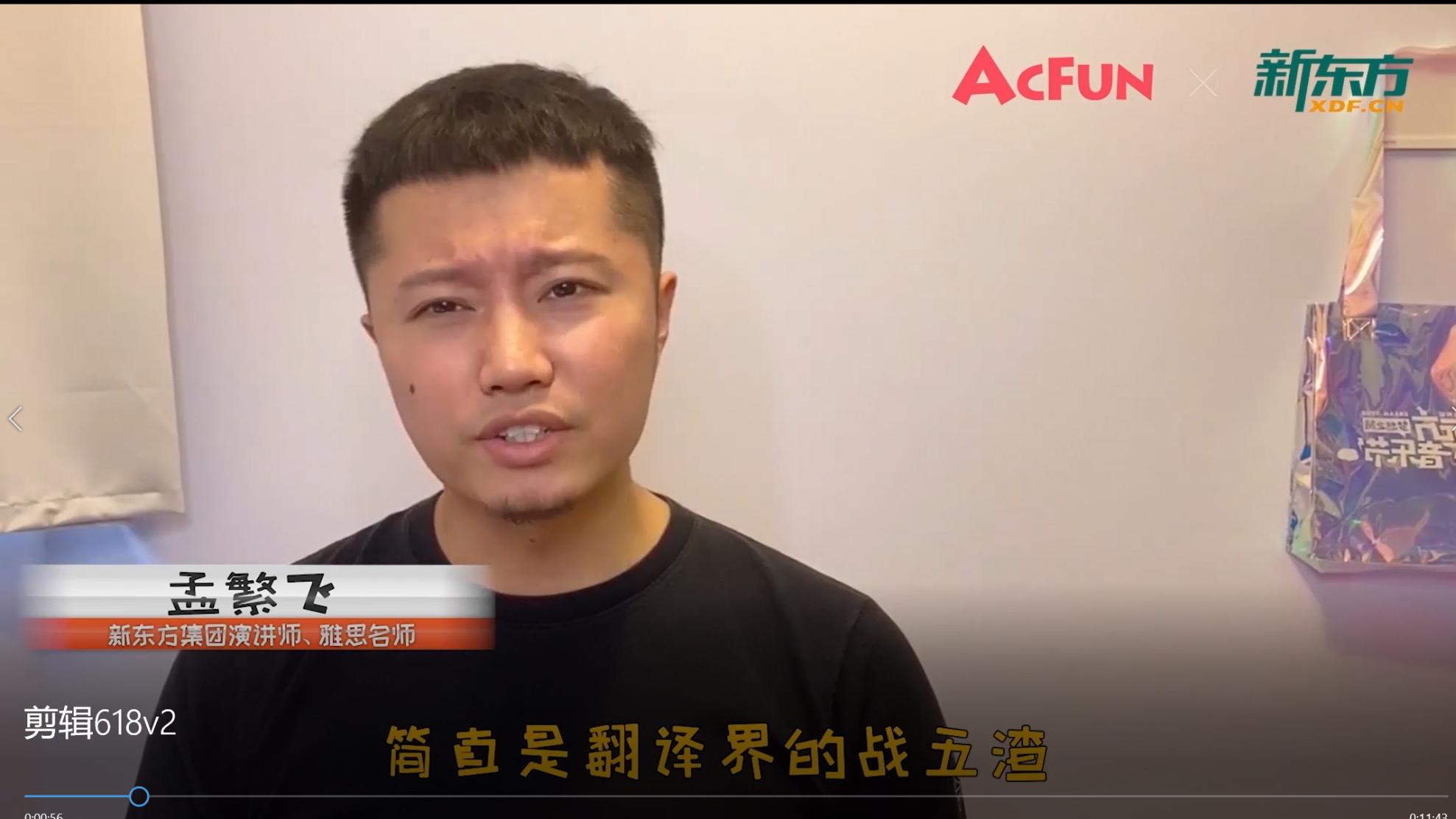 """超A预警!新东方XA站""""黑话""""翻译大赛落幕,都给我进来学习!"""