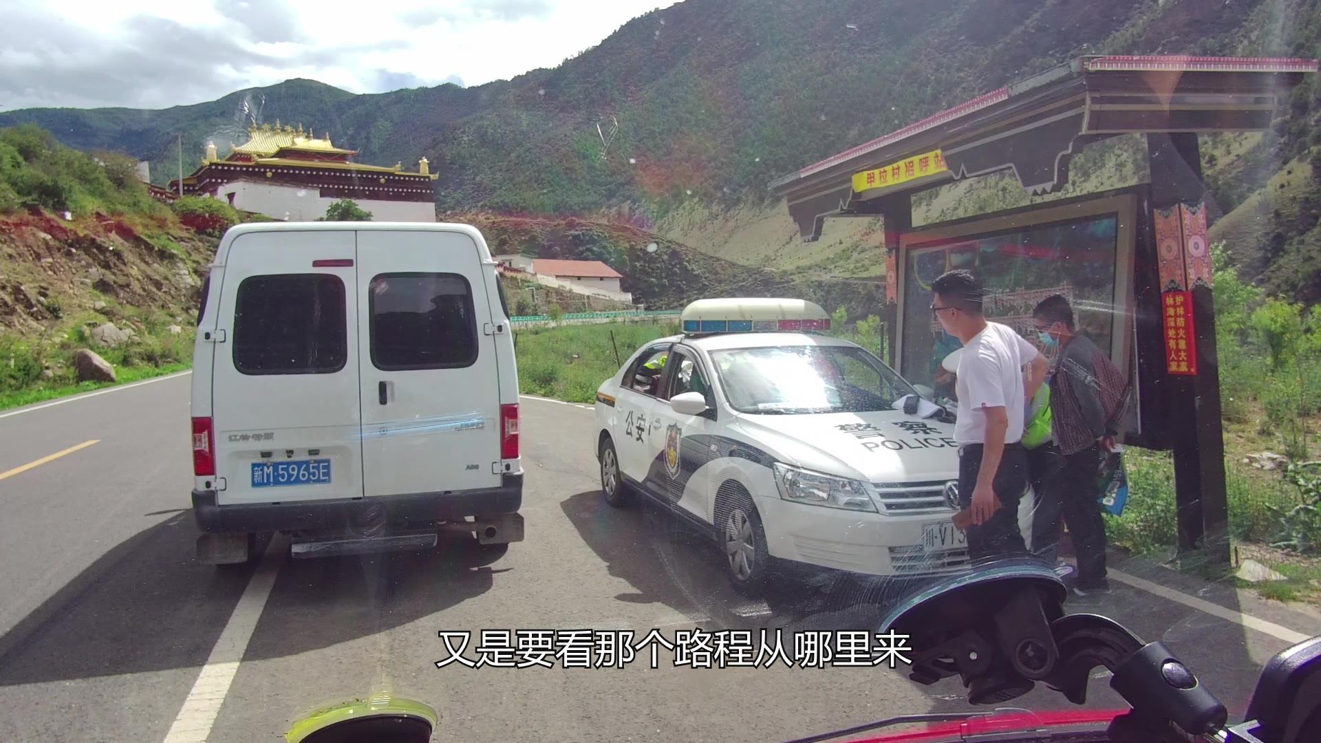 自驾游经过稻城被交警拦下,小伙被吓坏了,只能乖乖配合