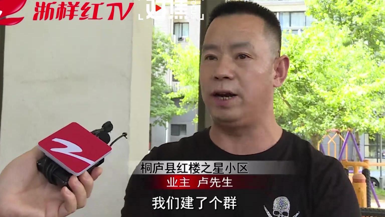 """杭州一高档小区消防设施坏了五六年  检查卡全写""""正常"""""""