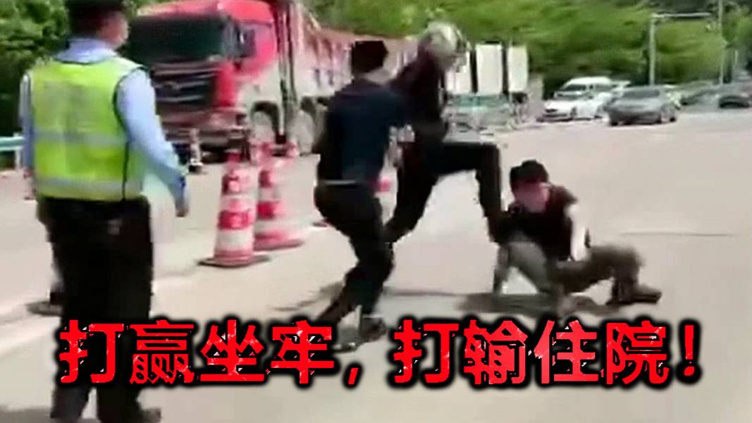 中国路怒合集2020(三) 打赢坐牢, 打输住院!