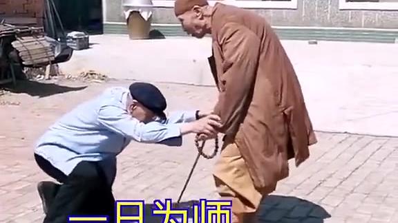 师傅看望86岁的徒弟,一日为师,终身为父 中华名族的传统美德![good]