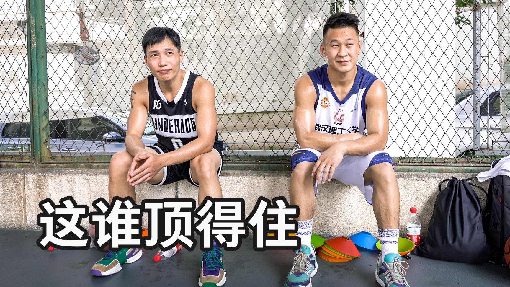 跟周锐训练第二天:武汉街球王开启无限火力模式!