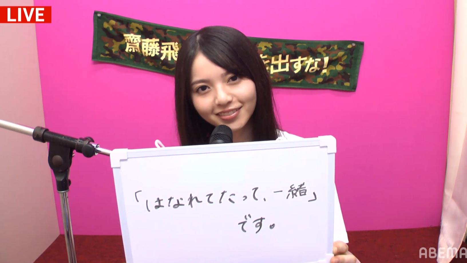 乃木坂46時間TV 「はなれてたって、ぼくらはいっしょ!」スペシャルライブ 全场