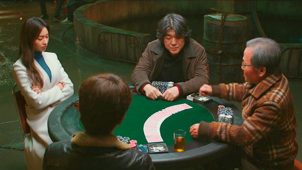 4个顶级老千巅峰对决,这才叫真的豪赌,既分高下也决生死