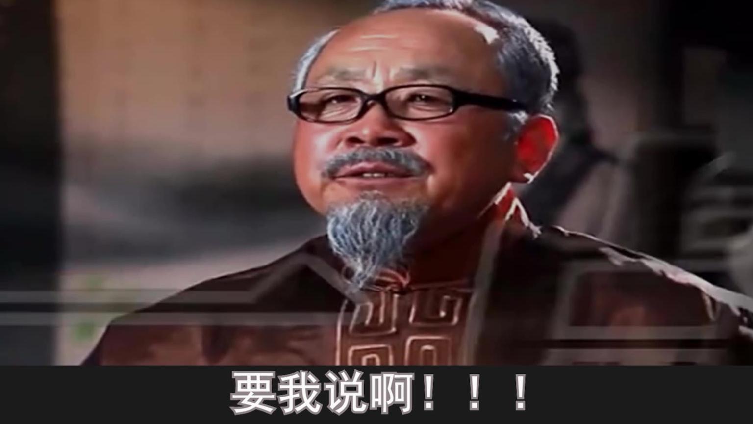 【神医rap】命根子疼!