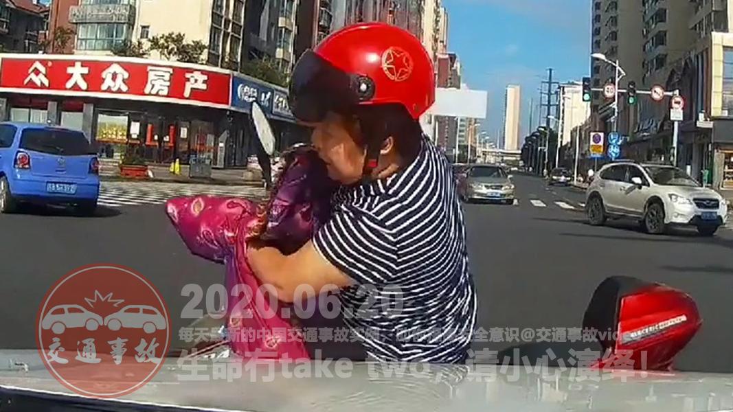 中国交通事故20200620:每天最新的车祸实例,助你提高安全意识