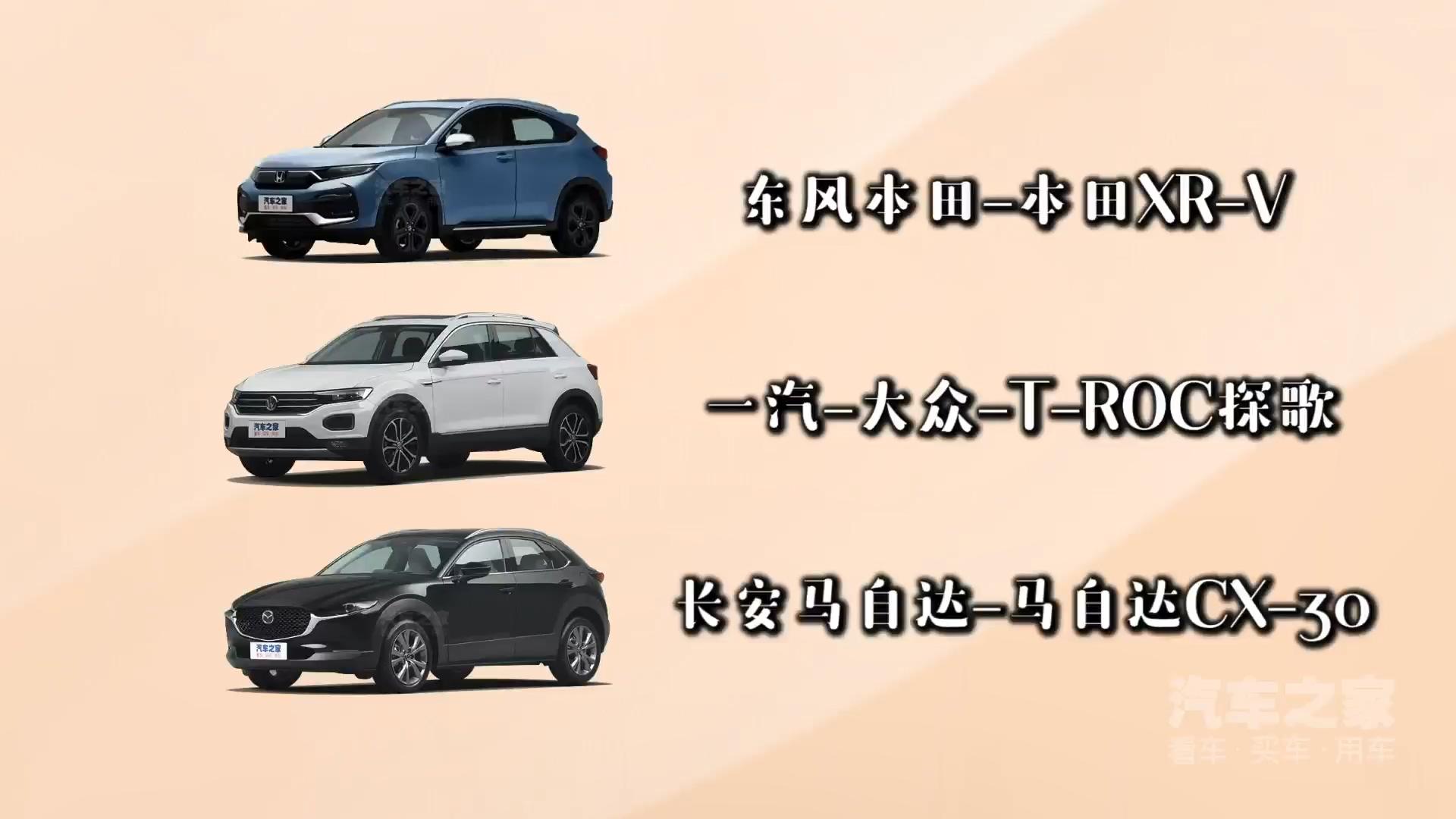 年轻奶爸选啥车?看看这三款SUV!