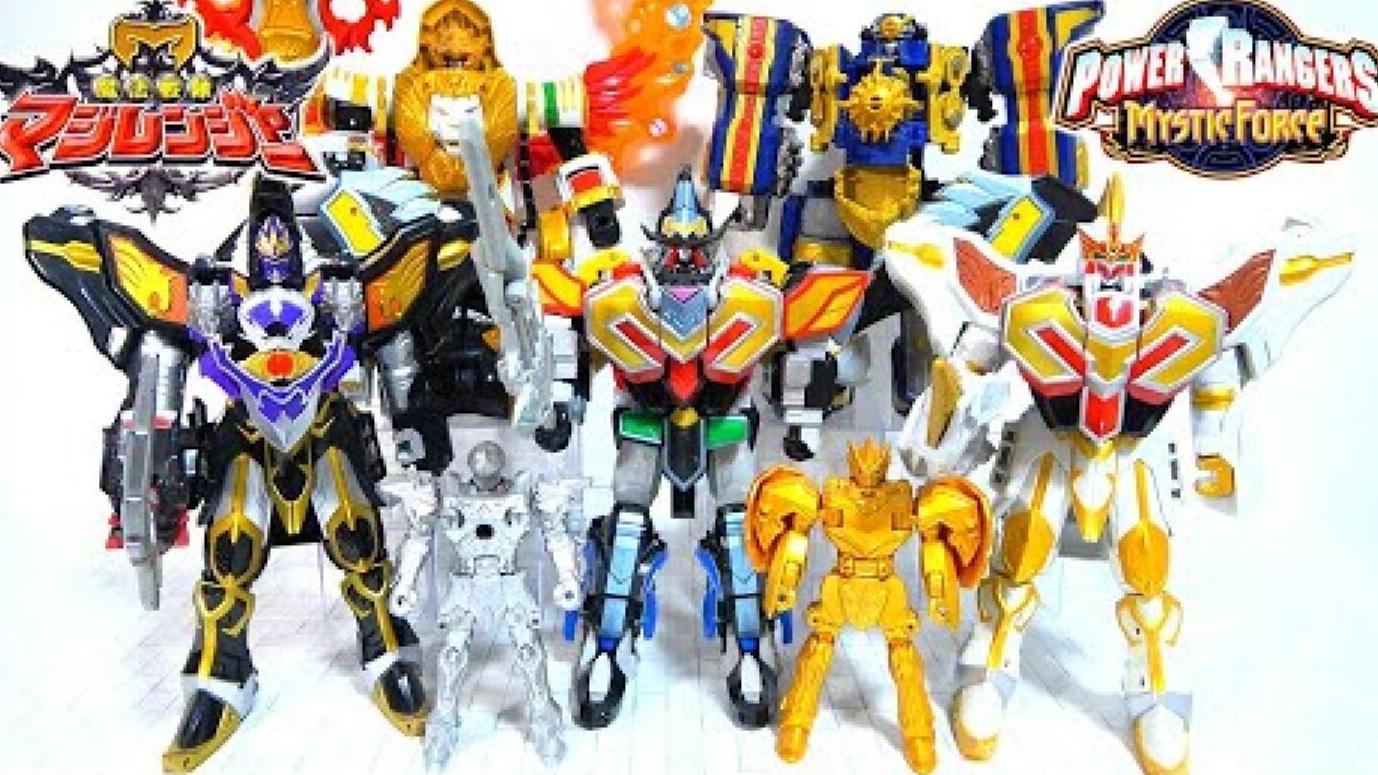 【STK】魔法战队15周年庆祝  DX  玩具变形系列