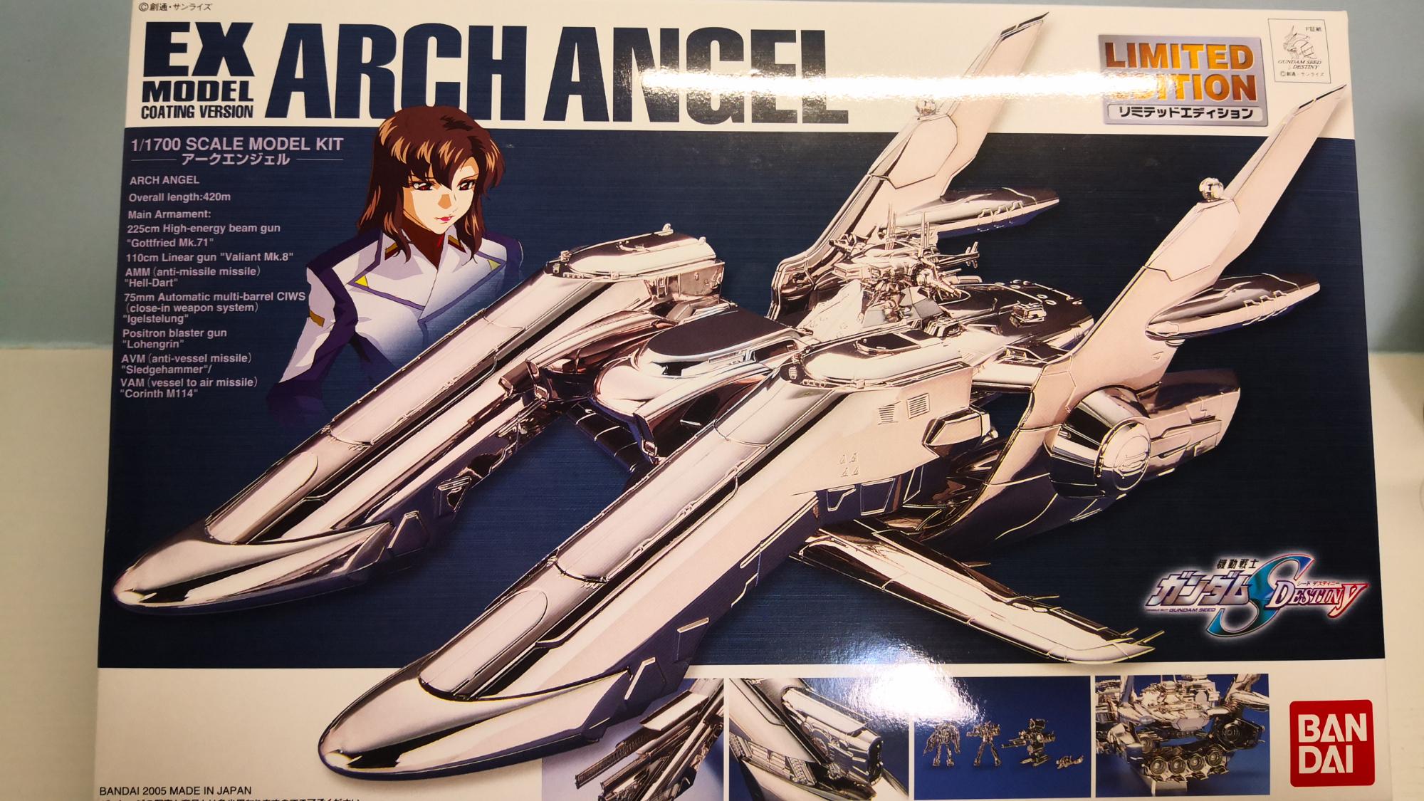【全站首开】电镀限定版 EX系列1/1700 大天使号