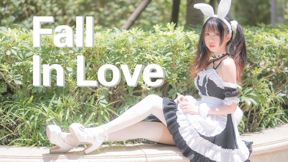【卿斗酱】【2020高考应援】️《fall in love》️你的专属兔女仆ヾ(✿^▽^)ノ