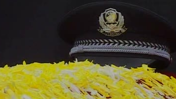 致命错误:公安民警因公伤亡战术失误案例评析