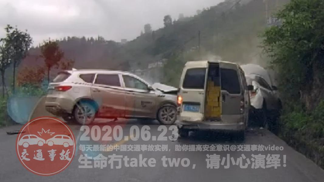 中国交通事故20200623:每天最新的车祸实例,助你提高安全意识