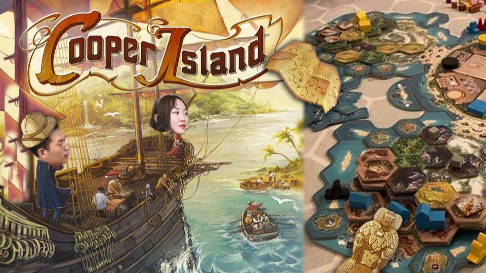 【盒爆炸】登上《库珀岛》 成为伟大的开拓者!