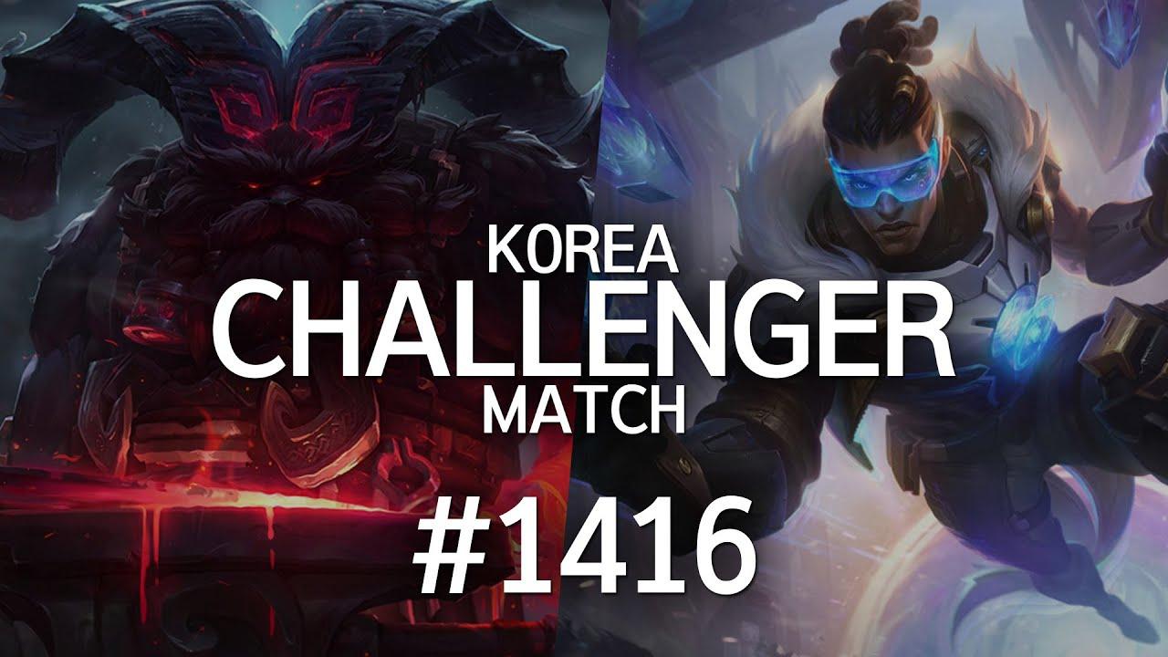 韩服最强王者菁英对决 #1416丨端午节快乐!