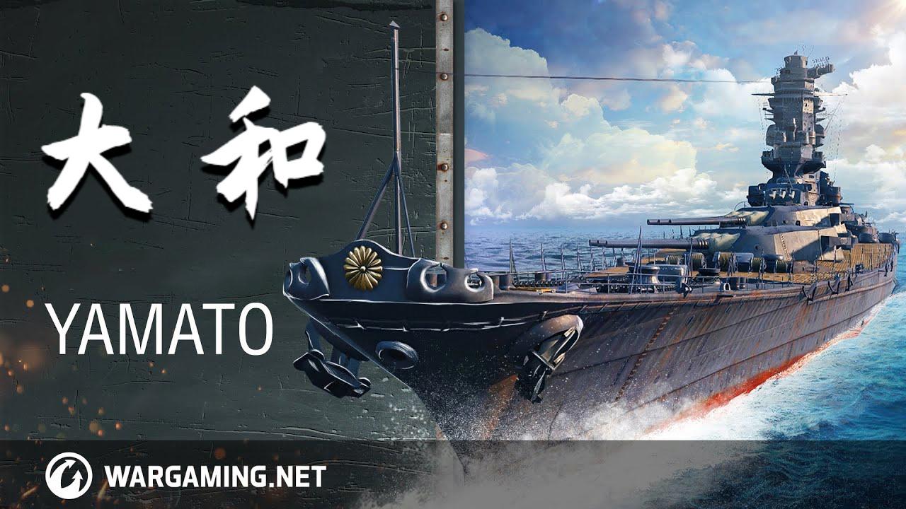 【战舰世界】大和:5杀 - 29万输出(热点)