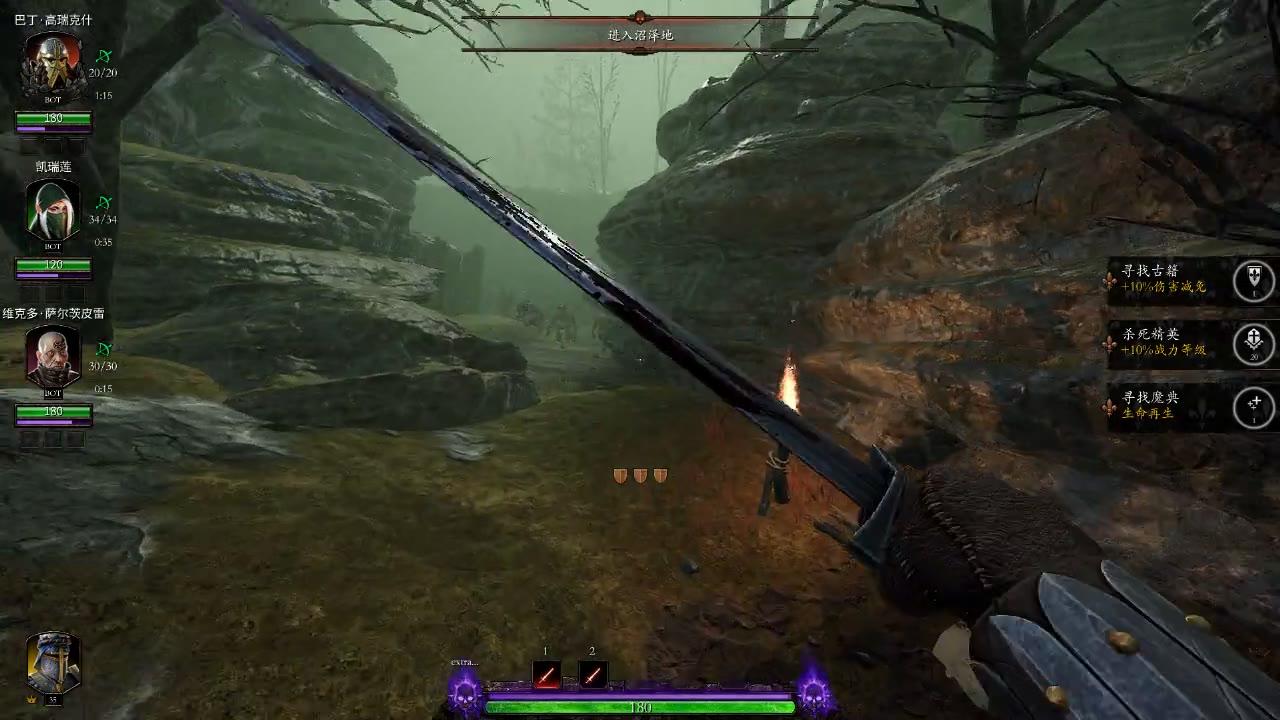战锤  末世鼠疫2  试玩下新职业圣杯骑士(新大剑/新剑盾)