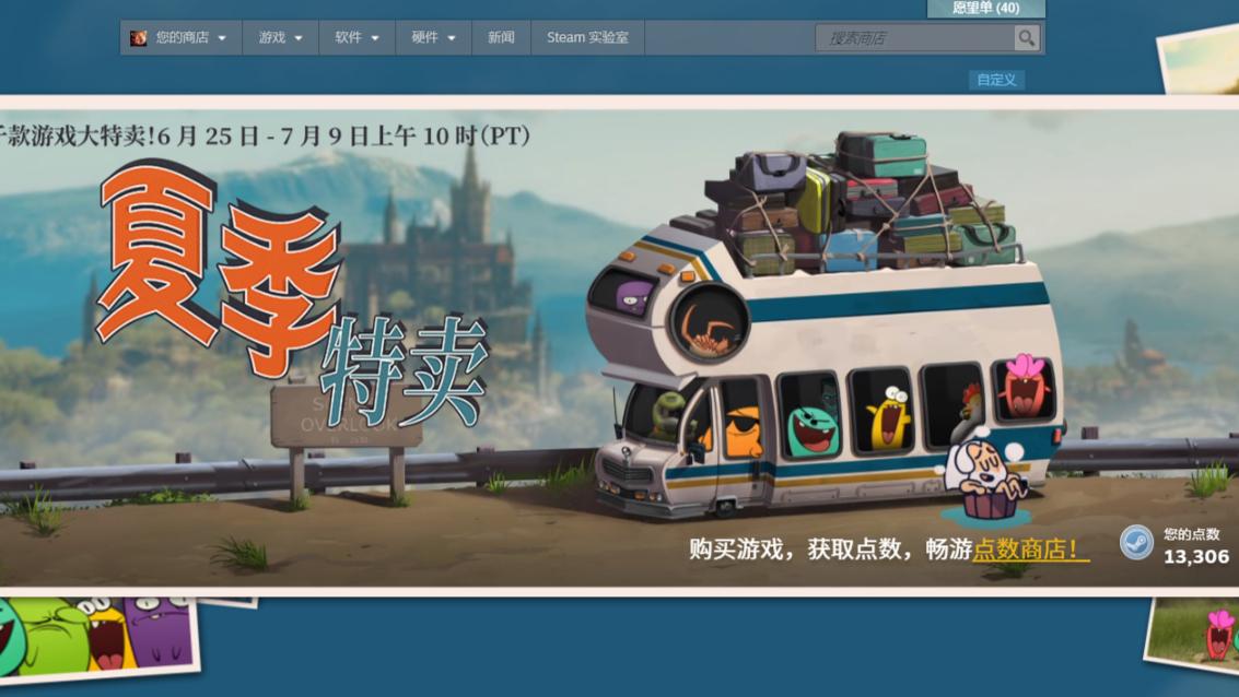 Steam夏季促销好价游戏速推【2020】