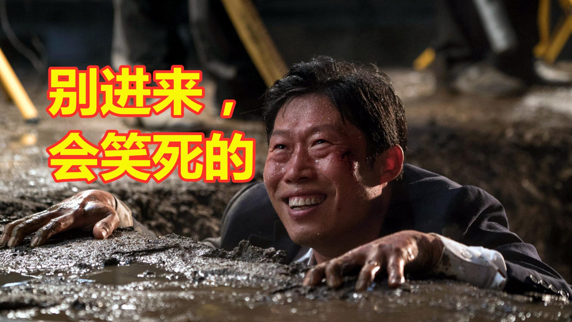 爆笑喜剧《幸运钥匙》,蝉联韩国票房冠军,果然名副其实!