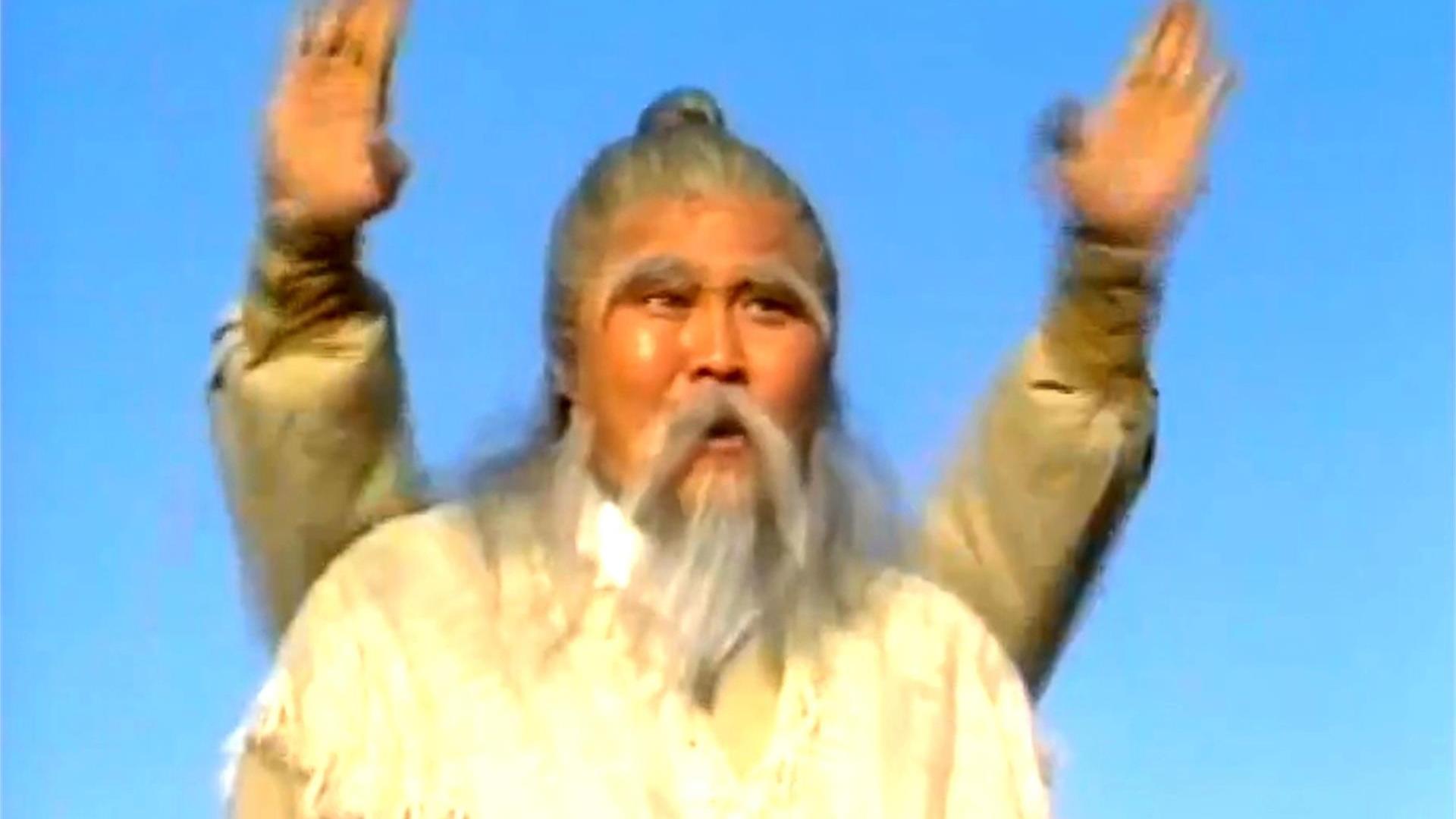 金庸小说人物武功排行榜,第14名,老顽童周伯通