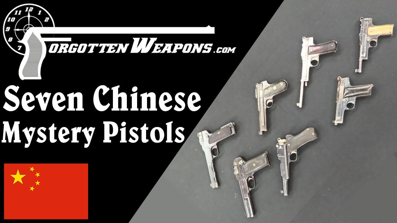 【被遗忘的武器/双语】中国土造手枪大合集--鉴赏七把杂式手枪