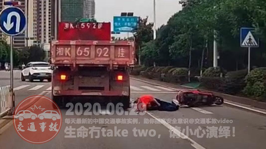 中国交通事故20200629:每天最新的车祸实例,助你提高安全意识