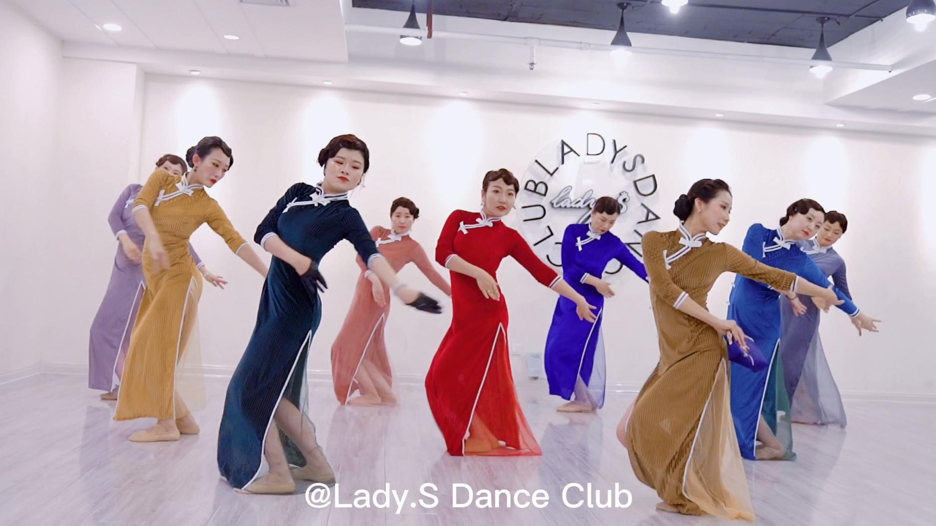 青岛旗袍美女演绎 永不消逝的电波 选段 特务们你们真的很美 青岛LadyS舞蹈青岛古典舞