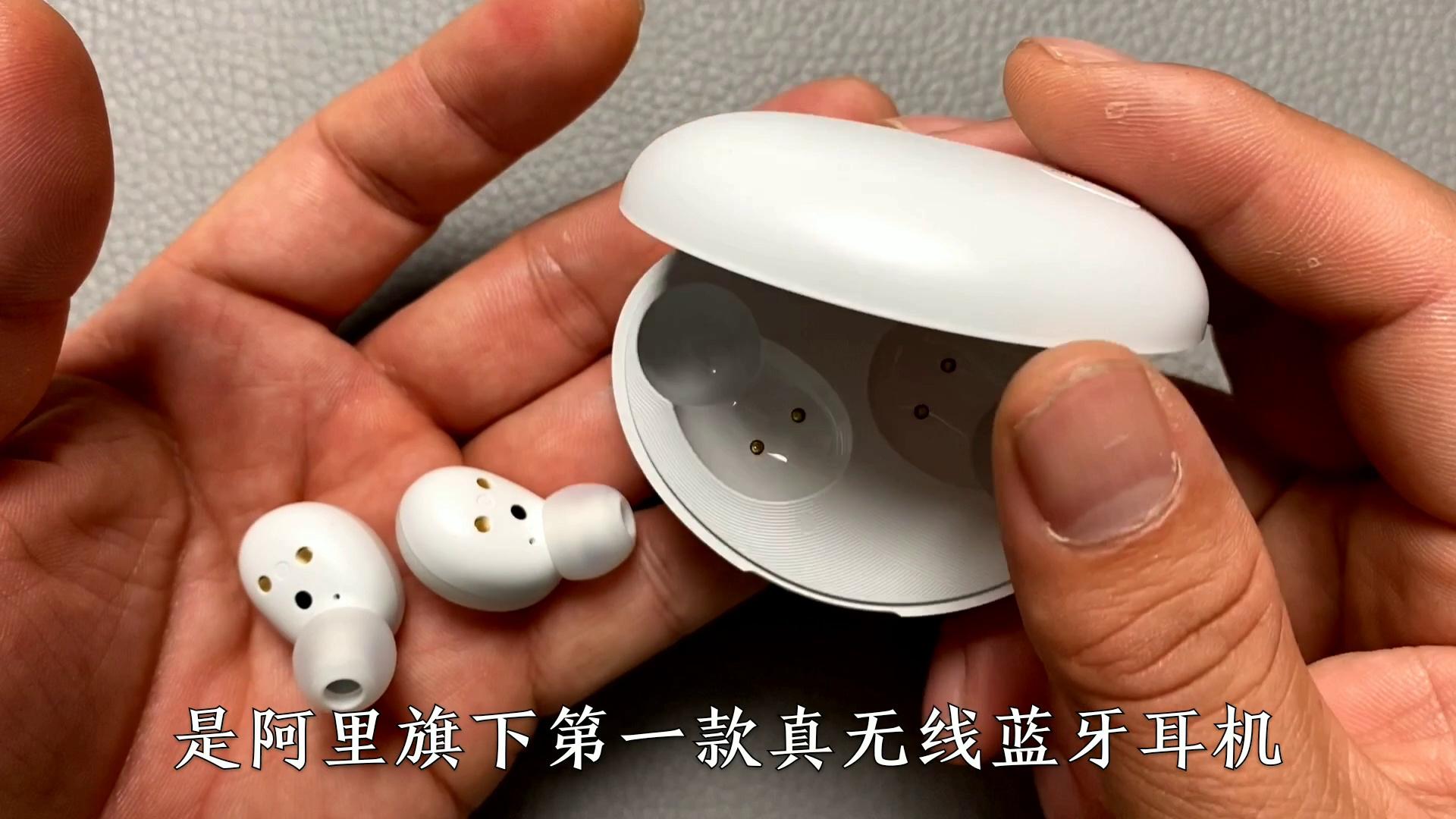开箱阿里旗下第一款,真无线蓝牙耳机,能控制天猫精灵,199值吗