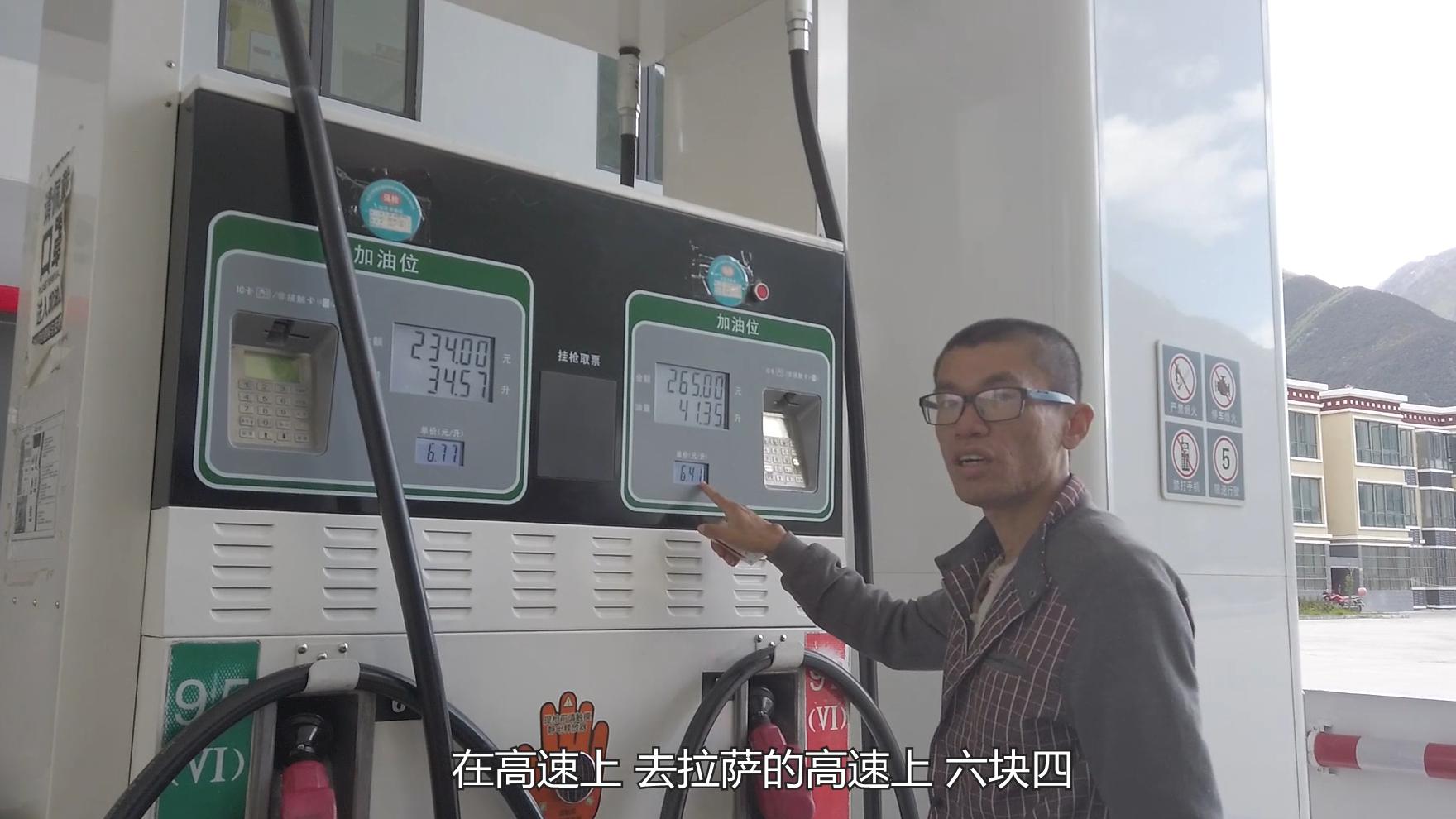 2000元的油卡用完只需还1800,头疼的是在西藏太少中国石化加油站