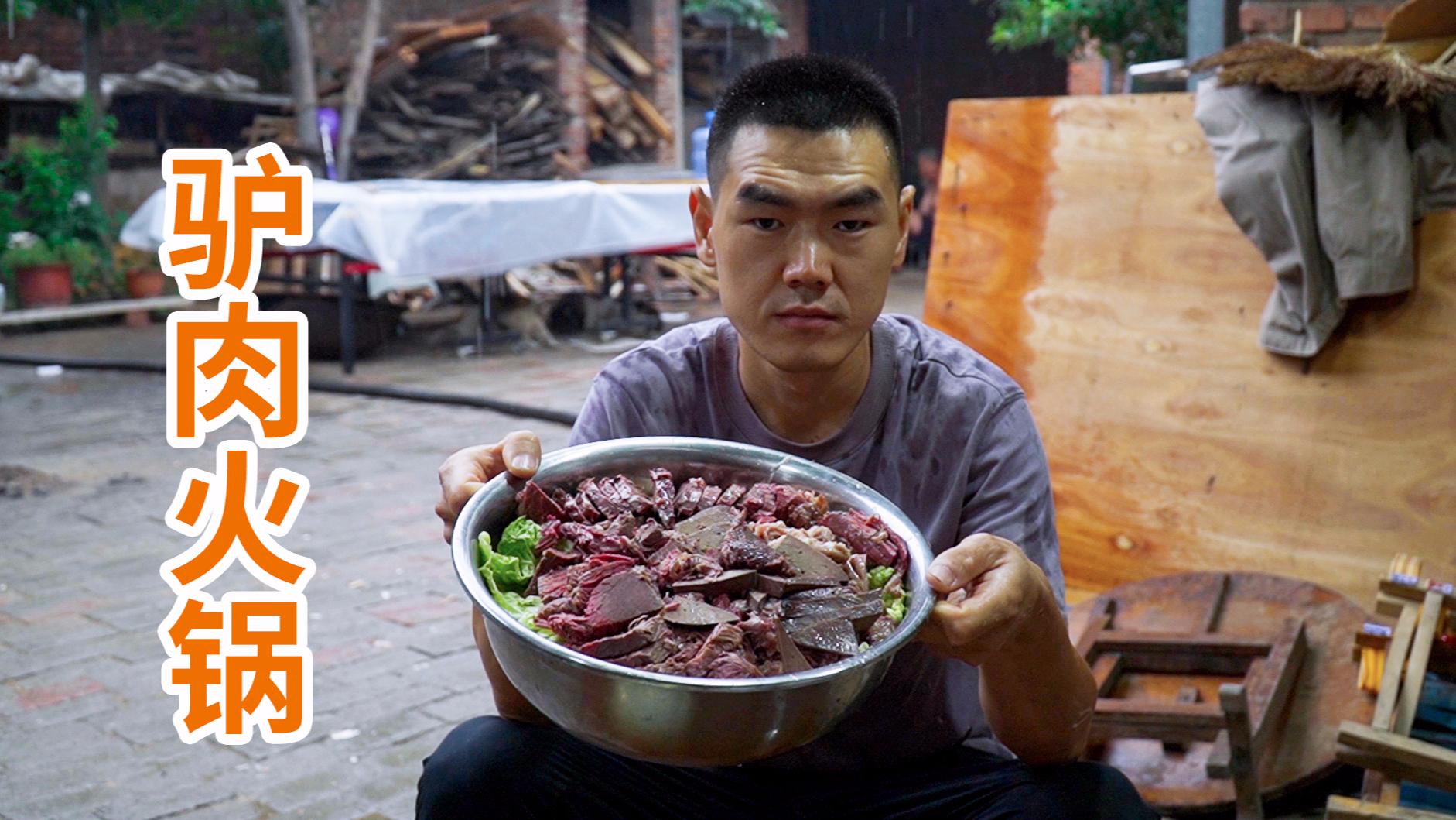大雨天朋友来家吃驴肉火锅,驴肉驴肝拼一锅,麻辣汤底,吃着冒汗