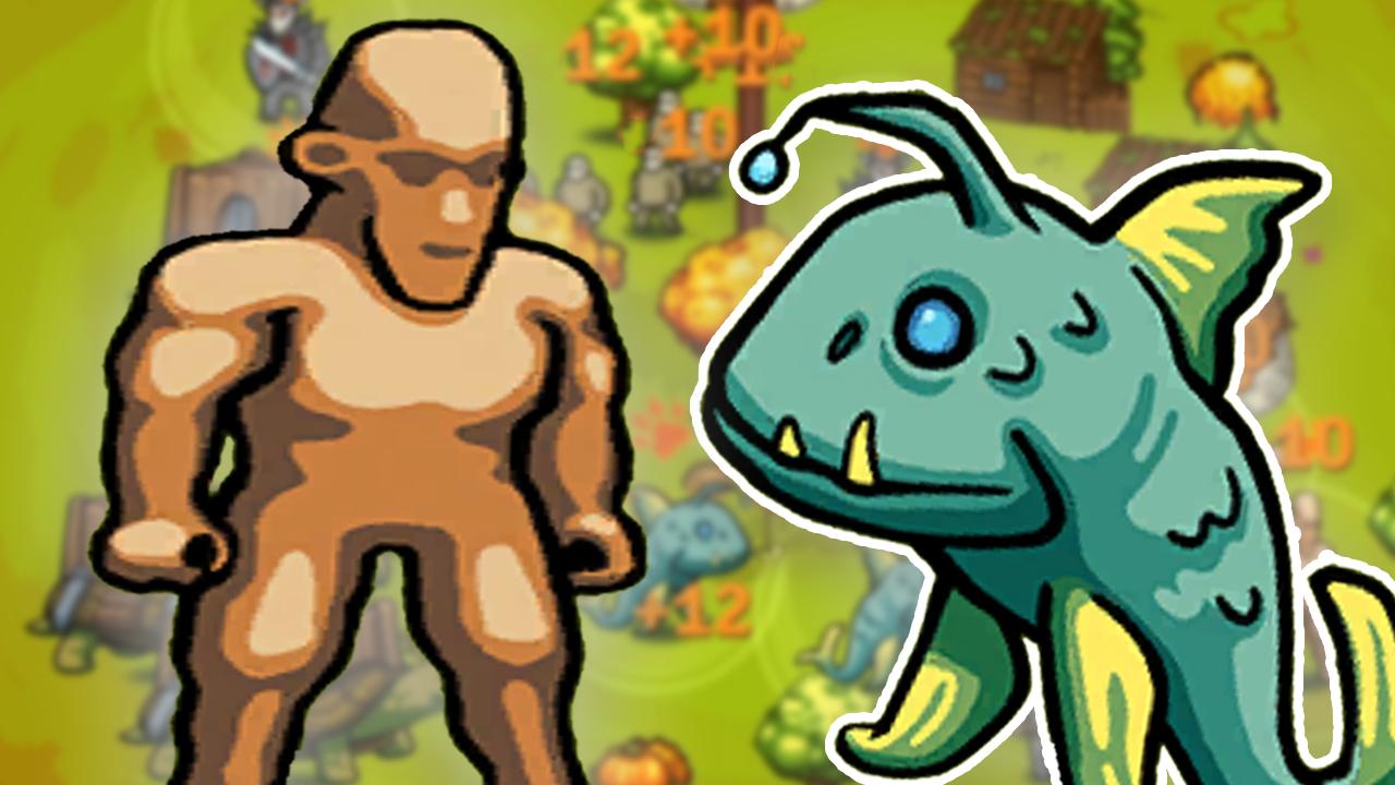 环形帝国2:沙人遇上胖头鱼,这就是跨越种族的爱情嘛!