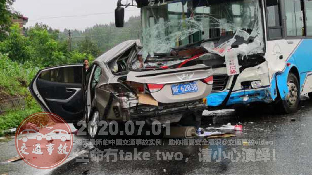 中国交通事故20200701:每天最新的车祸实例,助你提高安全意识