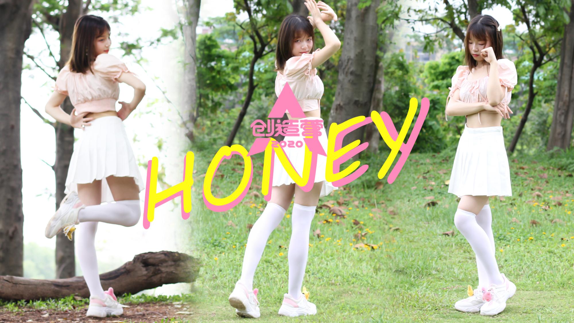 最后冲刺《honey》郑乃馨,超甜哦-创造营2020应援nene冲冲冲