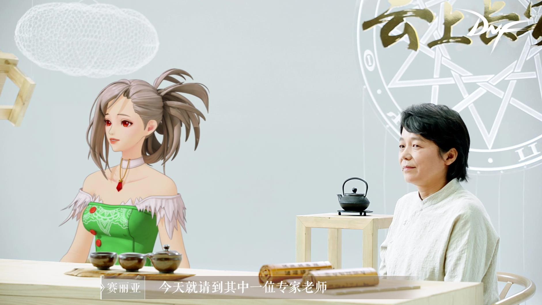 【DNF】赛丽亚历史小课堂-遗址保护篇