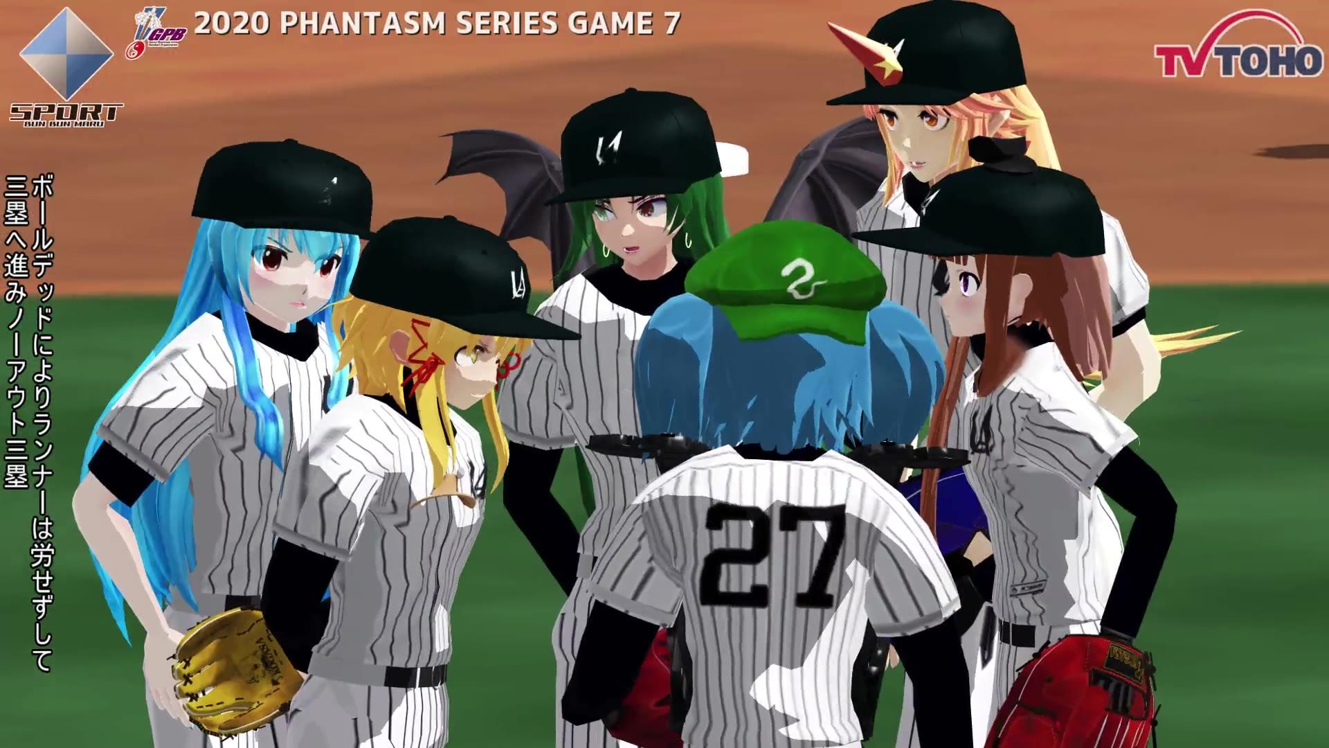 【第12回东方NICO童祭】幻想式棒球【东方MMD动作】