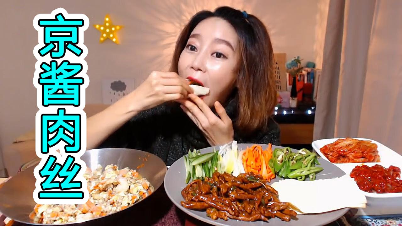 享用京酱肉丝和鸡蛋炒饭,浓浓中国料理味道,超满足!