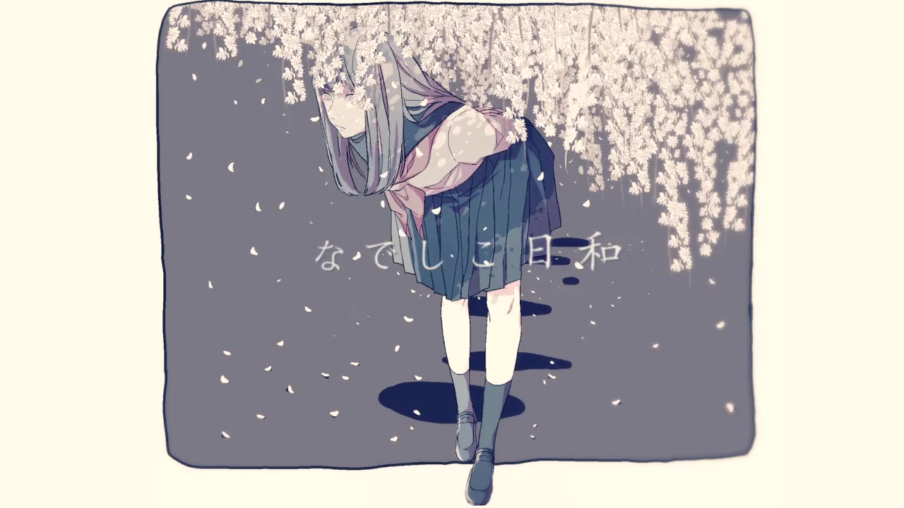 【初音ミク】抚子日和(なでしこ日和) 【一二三】