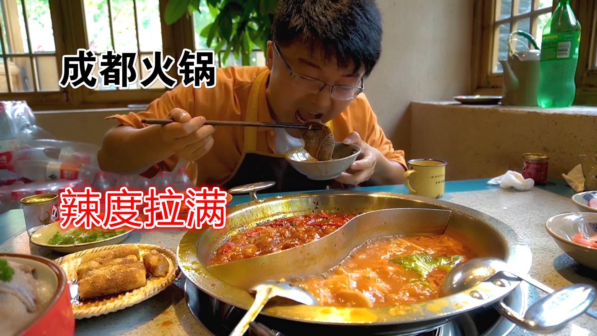 成都第一顿,火锅店吃过瘾,辣度拉满,大sao两口下肚,太过瘾了