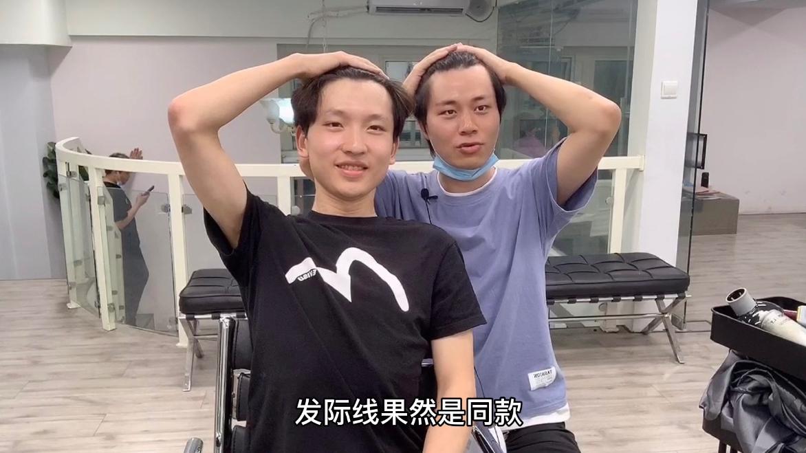 中分男吐槽换发型是换个丑法,艾伦手把手拯救,从此达到颜值巅峰
