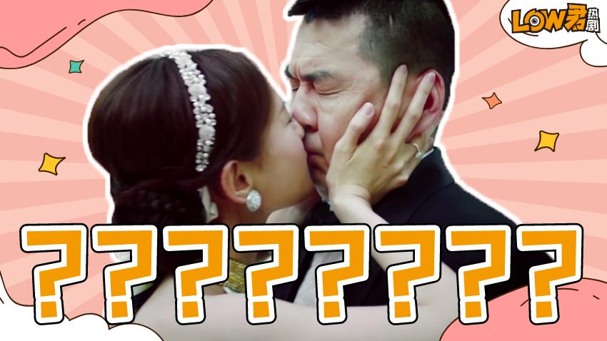 《爱我就别想太多》:陈建斌李一桐新剧老少恋,真的太可怕了!