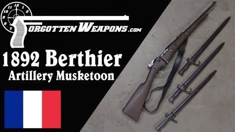 【被遗忘的武器/双语】贝蒂埃1892炮兵型短步枪