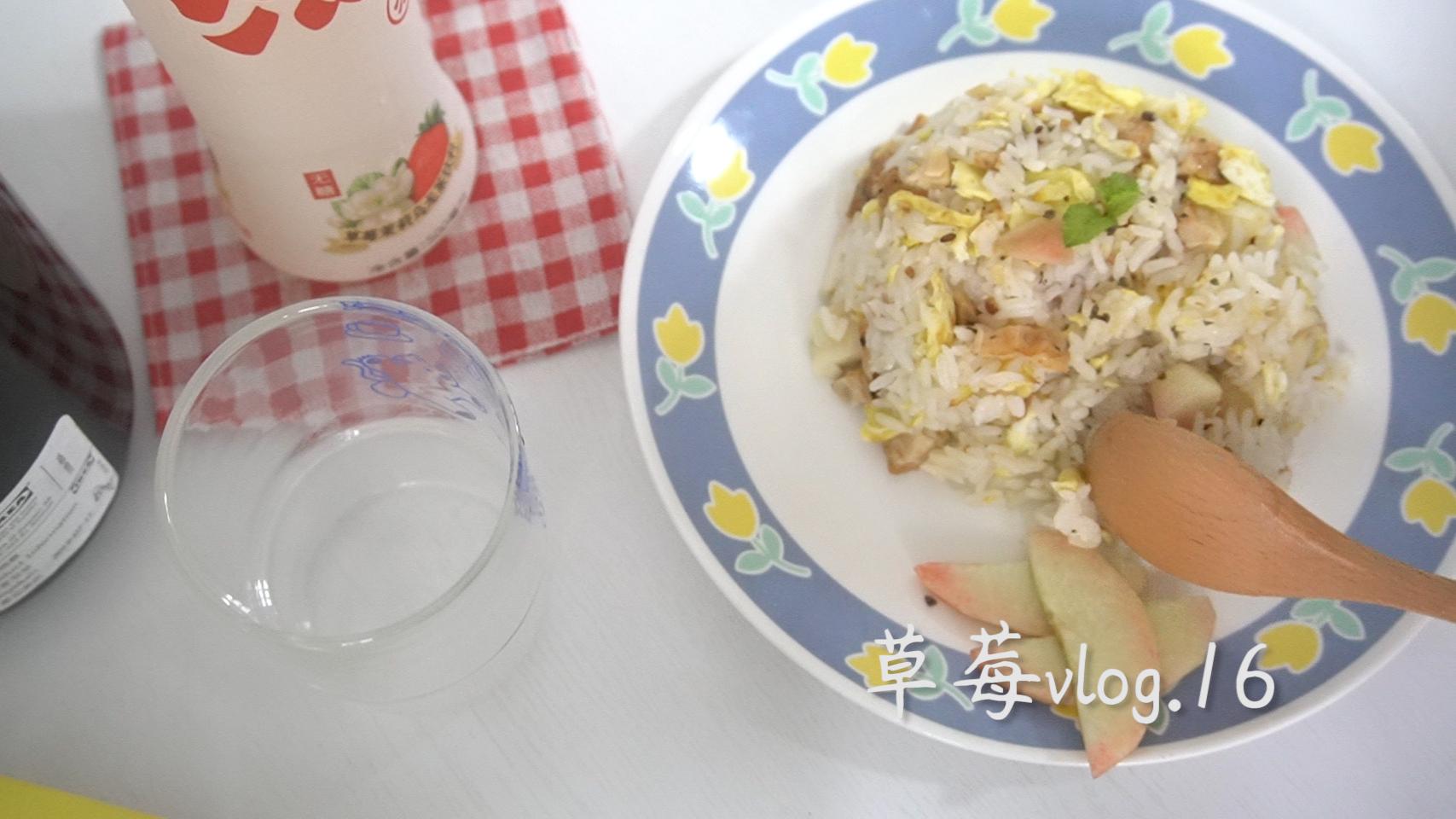 草莓vlog.16   鸡胸肉桃子炒饭   蜜桃乌龙茶   羽衣甘蓝脆片   宅家日常早餐
